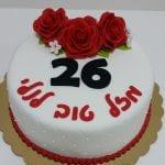 עוגה מעוצבת עם ורדים
