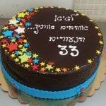 עוגת שוקולד עם הקדשה