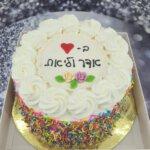 עוגת קצפת