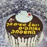 עוגה מיוחדת לצבא